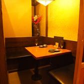 個室居酒屋 たすき 相模原店の雰囲気3