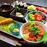 海鮮ダイニング 美喜仁館 高崎店のおすすめポイント1