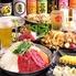 京王よみうりランド リティス レストラン ワイン&肉のロゴ