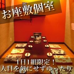 居酒屋 きんぎょ 新潟駅前の雰囲気1