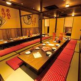 昭和食堂 アスティ岐阜店の雰囲気3