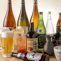 【焼酎・ドリンクは種類豊富】和食料理との相性は最高!