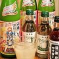 小豆島直送のオリーブサイダー/醤油サイダー