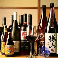 焼鳥に合うお酒をご用意!日本酒・ワインも豊富☆