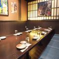 寛ぎの個室は歓送迎会や家族の集まりなどに。