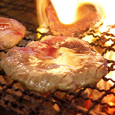 牛タン 圭助 蒲田東口のおすすめ料理3