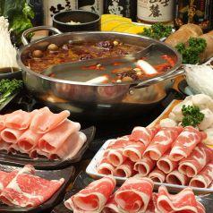 中華本格火鍋のおすすめポイント1