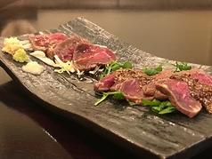 料理メニュー写真牛赤身肉のたたき