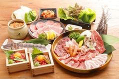 食幸房 広島舟入店の写真