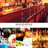 シャルルボイル SHALES BOYLE 亀戸店の詳細