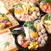 牡蠣小屋まるいち 上野中央通り店 上野のグルメ