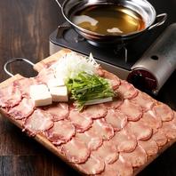 仙台名物牛タンを使ったメニューが豊富♪お肉料理豊富!