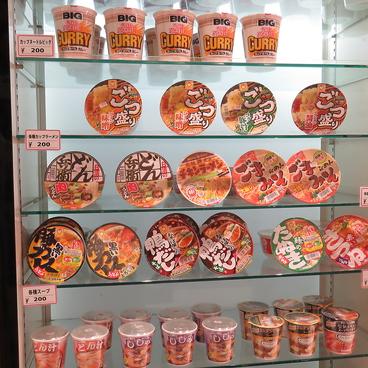 メディアカフェ ポパイ 神田店のおすすめ料理1