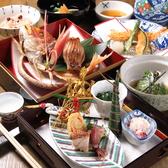 日本料理 波勢のおすすめ料理2
