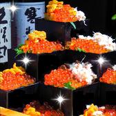 くつろぎダイニング 寿里庵 魚町店のおすすめ料理2