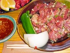 焼肉 五郎 旭川のおすすめ料理1