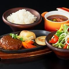 料理メニュー写真石垣牛100%ま~さんハンバーグ(300g)