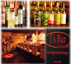 J's Bar 池袋の写真