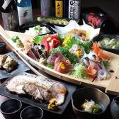 海鮮 鮮魚 桃次郎の写真
