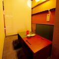 ■情緒溢れる空間 和モダン空間■ 当面の間2~3名個室として使用させて頂きます◎