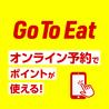 龍馬 軍鶏農場 京都駅前店のおすすめポイント3