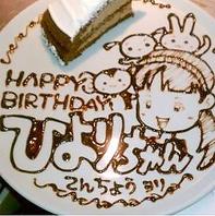 誕生日に◎ケーキ付きバースデープレートプレゼント