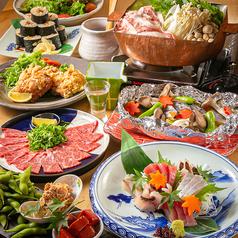炭火と日本酒いさり火庵のおすすめ料理1