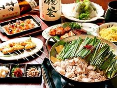 六衛門 新宿本店のおすすめ料理1