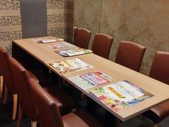 テーブルルーム