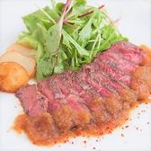 楽蔵 富山駅前店のおすすめ料理2
