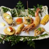 串揚げとおでん 咲串おかげ屋 栄店のおすすめ料理2