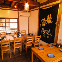 うみざる 広島瀬戸内海の幸と地酒の雰囲気1
