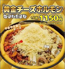 韓国料理 中央シジャン 新大久保店の写真