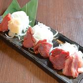 焼肉 馬肉 ホルモン まんてん 勝田のおすすめ料理2