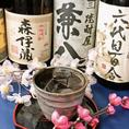 お料理にあう焼酎や日本酒を多数ご用意しております。他にも女性に人気の柚子酒やカクテルが豊富に勢ぞろい!お好きなドリンクで飲み会、女子会をご堪能下さい!
