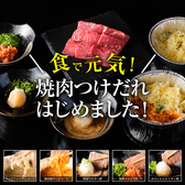 焼肉 TAJIRI 京都河原町本店のおすすめ料理3