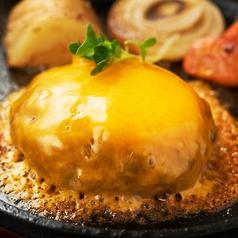料理メニュー写真石垣牛100%Wチーズハンバーグ(250g)