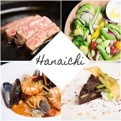 Hanaichi はないちの写真