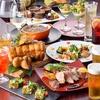 DINING&BAR CHANTI image