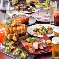 DINING&BAR CHANTI シャンティの写真