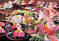 2時間飲み放題付!季節の宴会プラン平日は4000円~