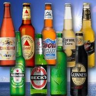 世界のビールを楽しもう!