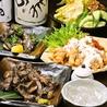 KITEN キテン 炭火焼き 駒沢大学店のおすすめポイント2