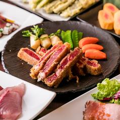 椿や 八重洲日本橋店のおすすめ料理1
