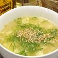料理メニュー写真玉子スープ