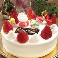 ★お誕生日ケーキなどご予約承ります★