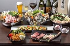 讃岐海鮮食材 讃岐地鶏 瀬戸内鮮魚地鶏屋 高松鍛冶屋町店の写真