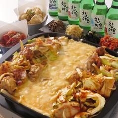 韓国料理 CHENYON チェニョンのコース写真