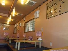 焼肉 五郎 旭川の雰囲気1