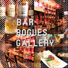 BAR ROGUES GALLERY